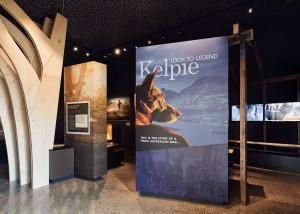 180920 Kelpie Museum 0046